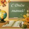 Готовимся к школе – АКЦИЯ «ШКОЛЬНОЕ КРЕСЛО»!